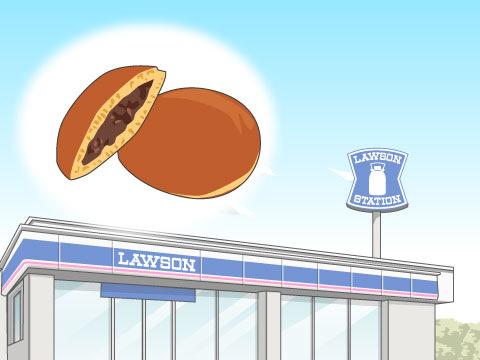 ローソンの和菓子・和スイーツ