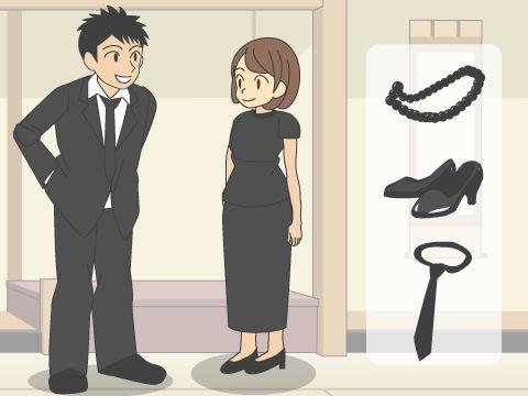 葬式のドレスコード