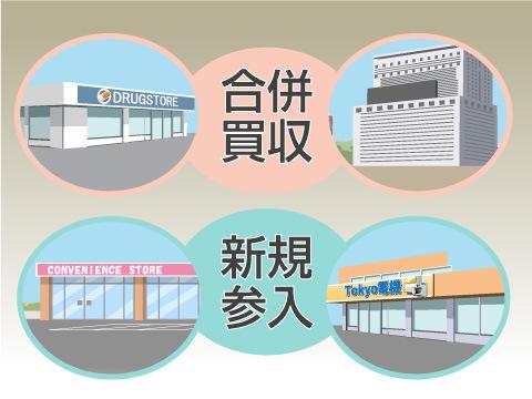 日本のドラッグストア業界の近年動向と課題