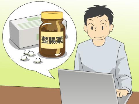 第3種医薬品