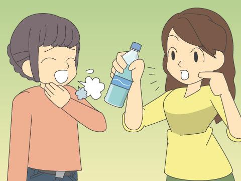 水分を補給する