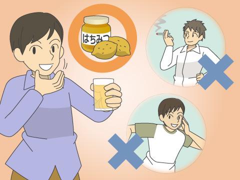 喉を保護する