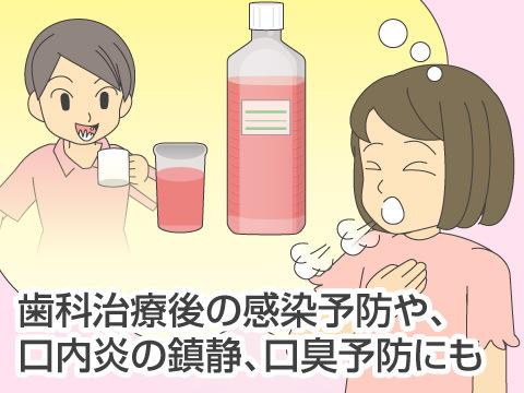 殺菌消毒タイプ