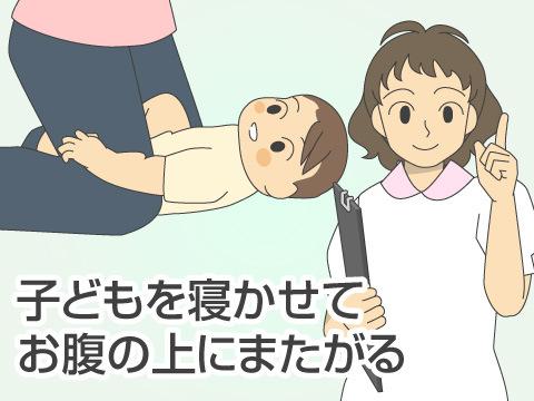 子どもへの点眼方法