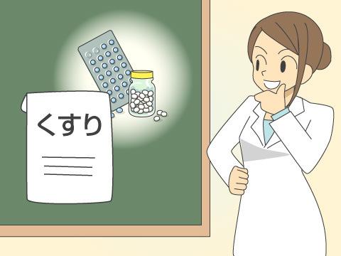 副作用のリスクを軽減する方法