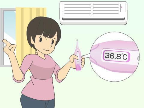 発熱を見極めるには平熱を知ることから