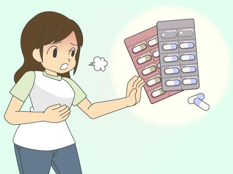 解熱鎮痛剤を使用する