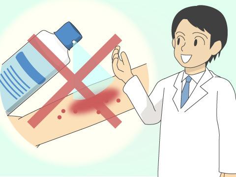 「怪我をしたらまず消毒」は間違い!