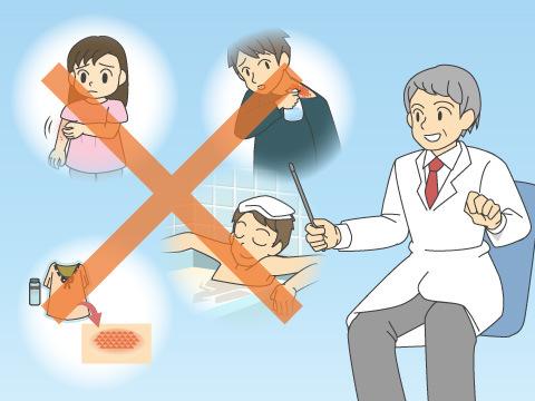 発疹が出たときの応急処置、対処法、過ごし方など