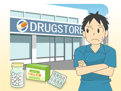ドラッグストアで購入できる便秘・下痢の対策薬