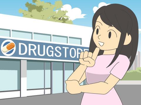 ドラッグストアで購入できる不眠対策商品