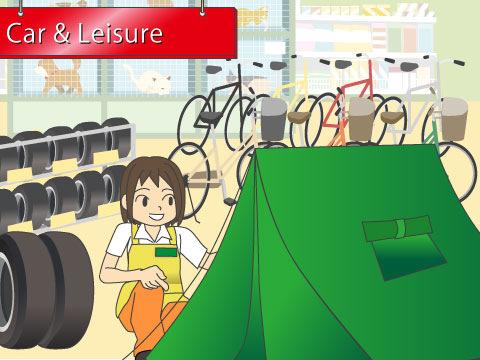 Car & Leisure