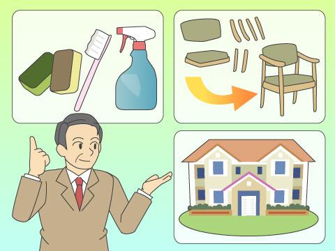 顧客の居住空間の安全性と快適性を実現