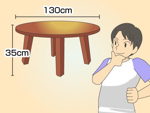 ちゃぶ台、座卓