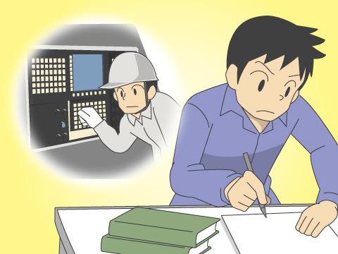第一種電気工事士