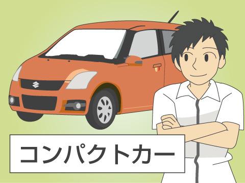 スズキの代表的な車種