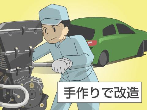 ミツオカ・ビュート(美遊人)