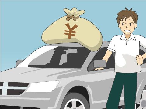 自動車を所有している間に発生する税金