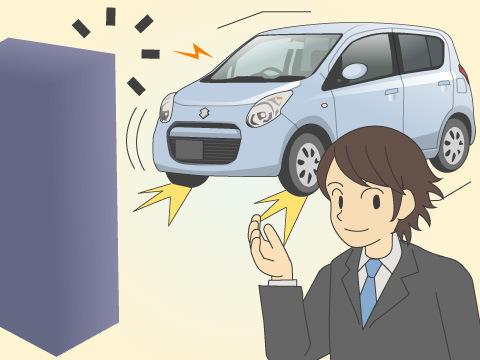 ASV・バリアフリー車両減税(自動車重量税・自動車取得税)