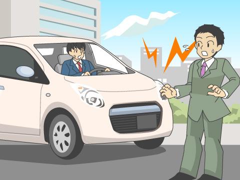 自動車損害賠償責任保険