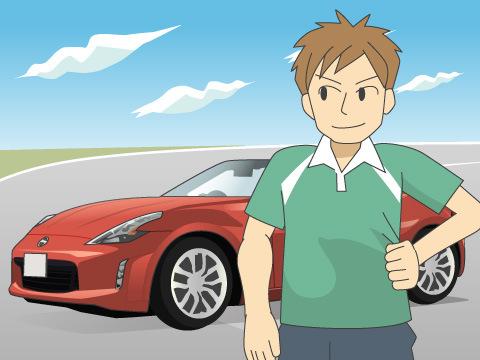 リスク細分型自動車保険のデメリット