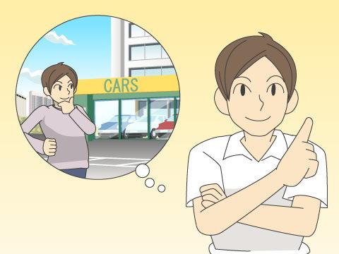 ディーラー系中古車販売店で自動車を購入するメリット