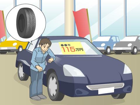 中古車を購入する際に注意したい駆動方式のポイント