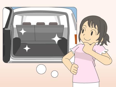 中古車を購入する際に注意したいカーゴスペースのポイント