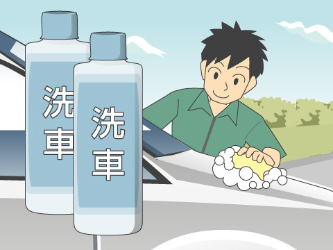 洗車用シャンプー