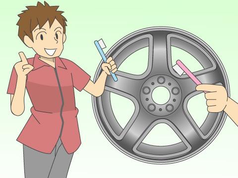 細かい部分を洗うテクニック