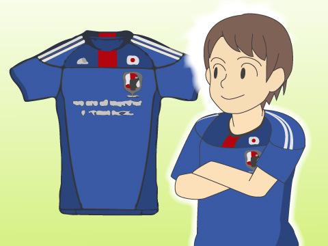 「サッカー日本代表ジャージ」