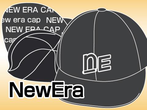 世界最大級のヘッドウェア「NewEra(ニューエラ)」