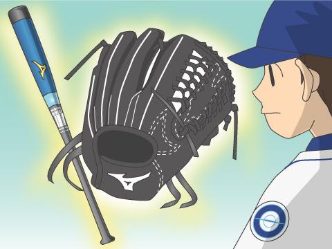 野球グッズ・最近のヒット商品
