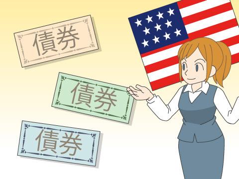 米国国債の種類