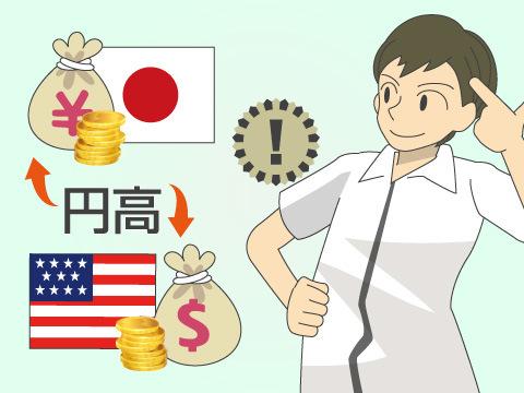 外貨MMFのリスク
