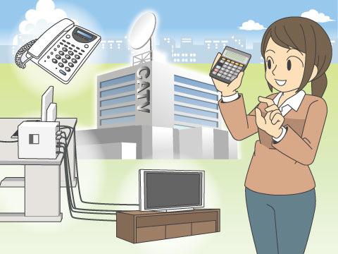 ケーブルテレビの特長とさまざまな利点