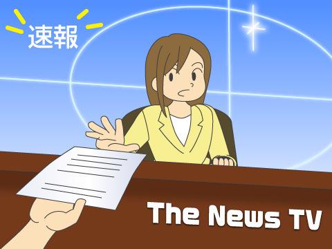 ブレイキング・ニュースとは?