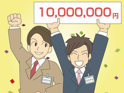グランプリ1,000万円に輝くテレビ・ラジオ番組とは?