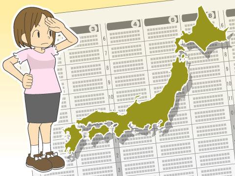 欄 大阪 テレビ
