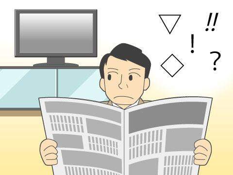 文字表記における番組欄の独特のルール