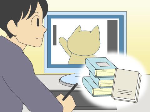 大きく3つに分類できるコンピュータ技術書