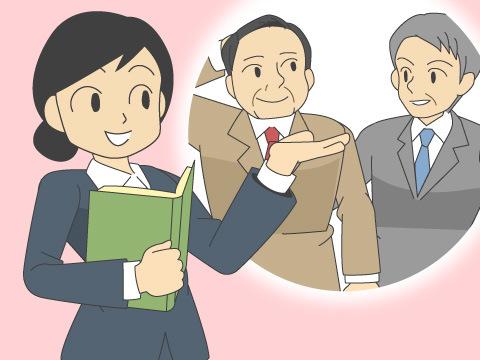 法律をバックボーンとしたビジネス書