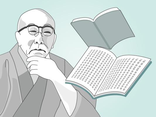 日本推理作家協会賞