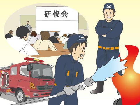 消防団員を応援する団体