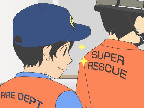 大規模災害に対応する専門部隊「特別高度救助隊」