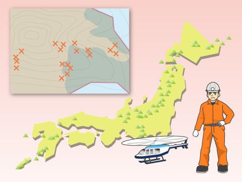 火山大国・日本では様々な噴火災害対策を策定