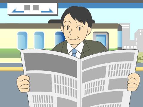 どのくらいの時間、新聞を読むか