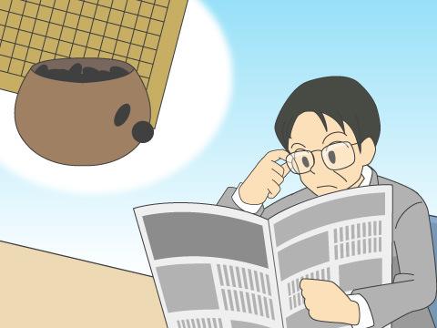 文芸から芸能、囲碁・将棋まで広く趣味を扱う