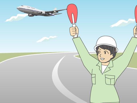 飛行機のための地上の通路とは