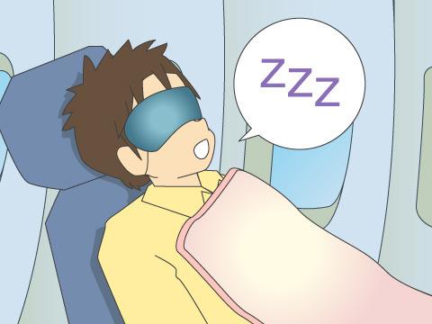 機内でよく眠るために